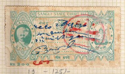 India Fiscal Sangli State 3Rs King Court Fee TYPE 1 KM 19 Revenue Stamp # 1083