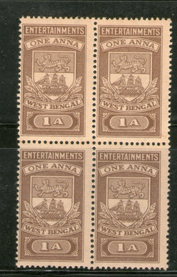 India Fiscal West Bengal 1An Entertainment Tax Ship Tiger BLK/4 Revenue Stamp # 1086B