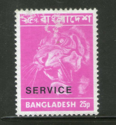 Bangladesh 1973 Bengal Tiger Definitive Series Service SC O6 MNH # 1087