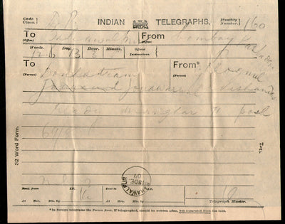 India 1907 Telegraph / Telegram Bombay to Bahawalpur Pakistan + Envelope #10930D