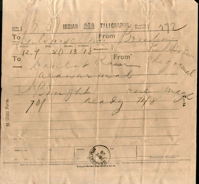 India 1908 Telegraph / Telegram Bombay to Bahawalpur Pakistan + Envelope #10930H