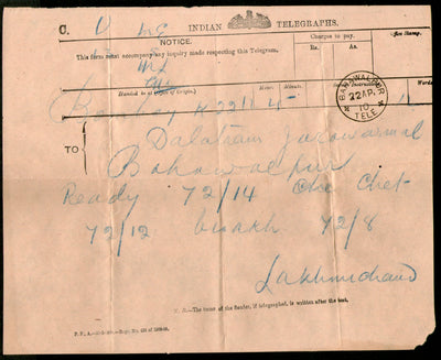 India 1910 Telegraph / Telegram Bombay to Bahawalpur Pakistan + Envelope #10930I