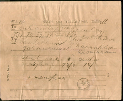 India 1905 Telegraph / Telegram Bombay to Bahawalpur Pakistan + Envelope #10930L