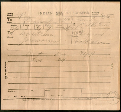 India 1904 Telegraph / Telegram Bombay to Bahawalpur Pakistan + Envelope #10930N