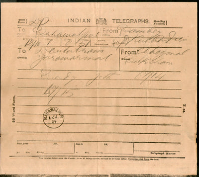 India 1904 Telegraph / Telegram Bombay to Bahawalpur Pakistan + Envelope #10930O