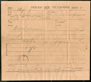 India 1904 Telegraph / Telegram Bombay to Bahawalpur Pakistan + Envelope #10930R