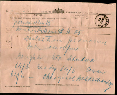 India 1908 Telegraph / Telegram Bombay to Bahawalpur Pakistan + Envelope #10930S