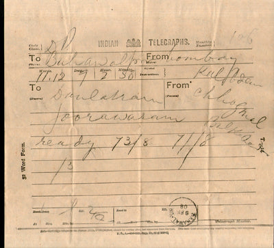 India 1908 Telegraph / Telegram Bombay to Bahawalpur Pakistan + Envelope #10930U