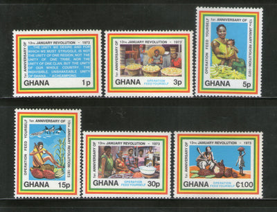 Ghana 1973 Operation Feed Self Reliance Women Food Fruit Sc 472-77 MNH # 1115