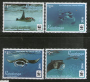 Rarotonga Cook Islands 2016 WWF Mantra Ray Marine Life Animal 4v MNH # 1119