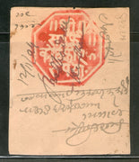India Fiscal Phaltan State 1 Re. Court Fee Type7 KM 77 Cat$150 Revenue Stamp # 1145