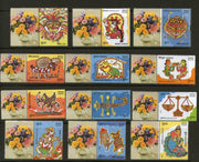 India 2011 INDIPEX Astrological Sign Complete Set My Stamp Customized 12v MNH