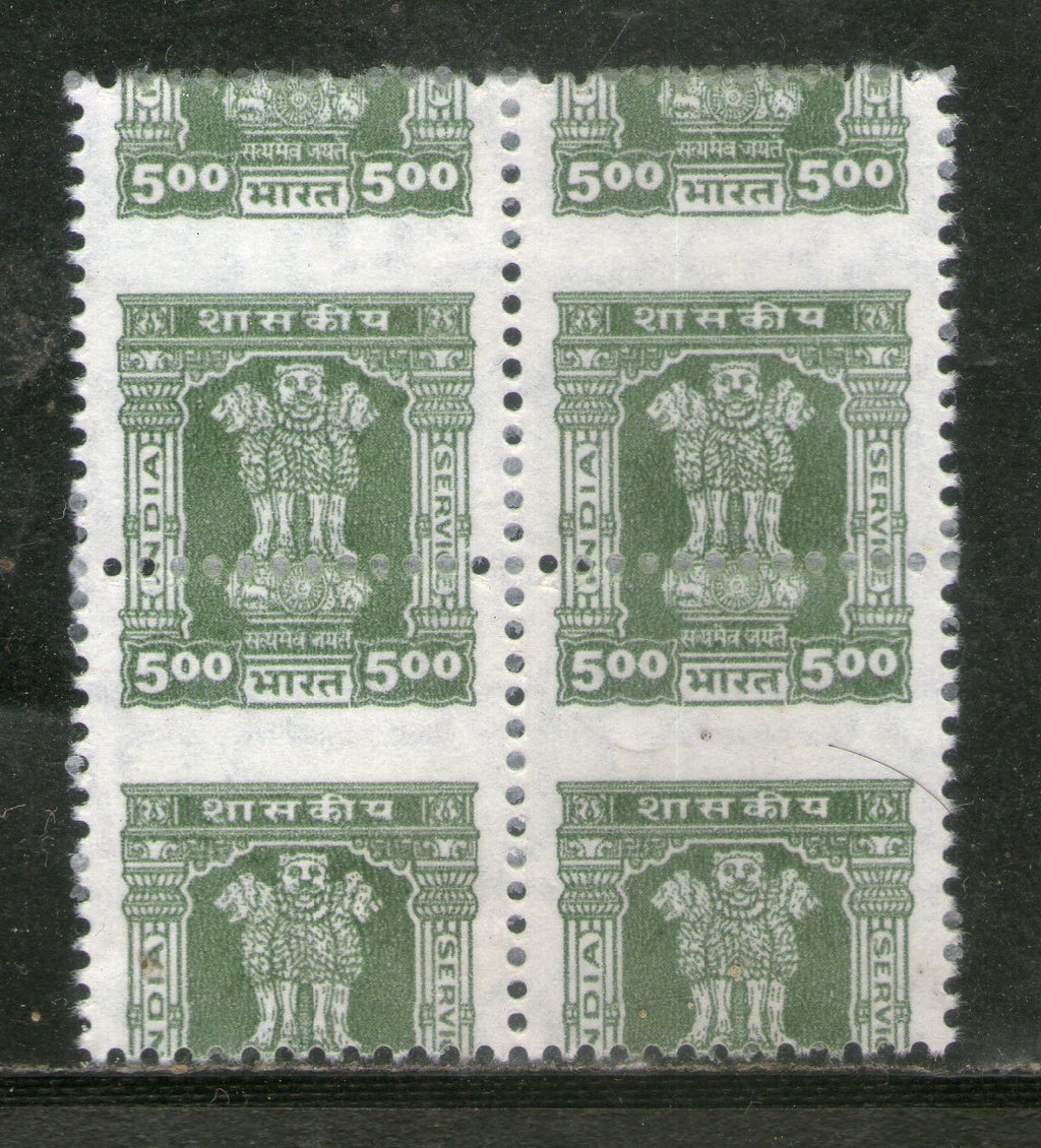 India 1998 Ashokan Capital Lion Rs. 5 ERROR Perf Shifted Down BLK/4 MNH # 11 - Phil India Stamps
