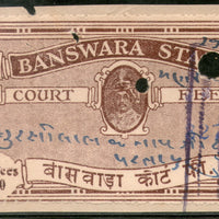 India Fiscal Banswara State 10 Rs. Court Fee Type 7B KM 89 Revenue Stamp # 0123 - Phil India Stamps