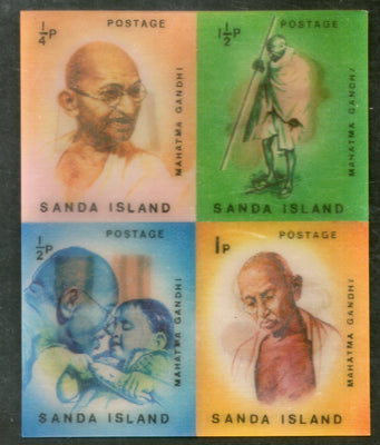 Great Britain - Sanda Island Mahatma Gandhi of India 3D Stamp M/s MNH # 12503