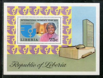 Liberia 1975 Vijay Laxmi Pandit of India Women's Year M/s Sc C206 MNH # 12505