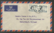 Sri Lanka 1967 Ceylon Multi Stamps Cover to Holland # 12541