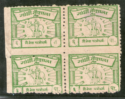India 9 Diff KGVI O/P Pakistan Used Stamps # 1256