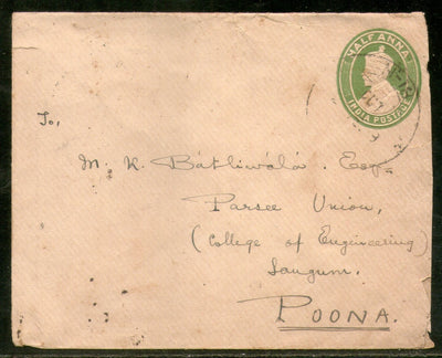 India 1913's KGV ½A Postal Stationery Envelope Jain-E23 # 12577