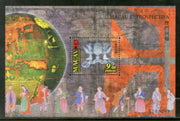 Macau 1999 Retrospective History Coat of Arms Map Sc 1011 M/s MNH # 12617