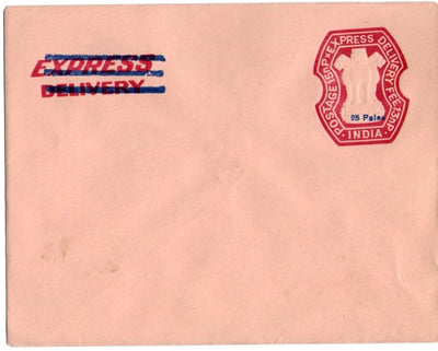 India 1976 25p O/P on 15p+13p Express Delivery Envelope DELHI Circle MINT # 12629