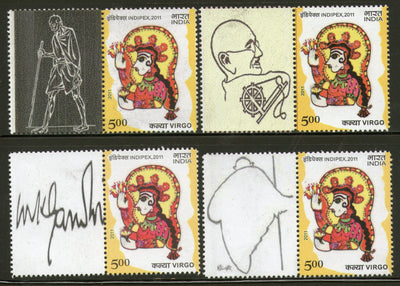 India 2012 Indipex-11 My Stamp with Jammu & Kashmir Mahatma Gandhi Caricature on Virgo MNH # 12650