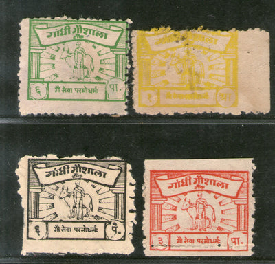India 4 diff. Gandhi Gaushala Tonk Charity Label Extremely RARE # 1272