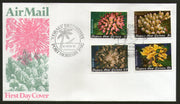 Papua New Guinea 1982 Coarls Marinelife Sea Shell Sc 566-694v FDC # 12775