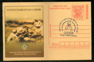 India 2018 Mahatma Gandhi Kanpur Special Cancellation Megdhoot Post Card # 12839