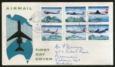 Papua New Guinea 1970 Aircraft Transport Volcano Aviation 6v FDC # 12843