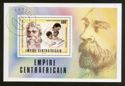 Central African Rep. 1977 Rabindranath Tagore of India Nobel Prize M/s Cancelled # 12925