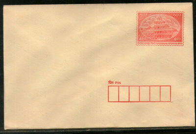 India 2002 400p ISP Panchmahal Postal Stationary Envelope MINT # 12940