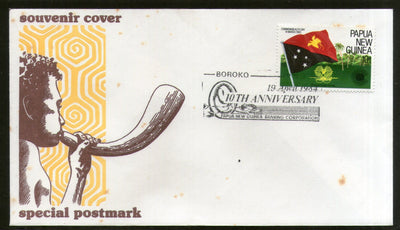 Papua New Guinea 1983 Commonwealth Day Flag Coat of Arm 1v FDC # 12942