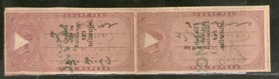 India Fiscal Kathiawar State QV 2Rs x2 Court Fee Revenue Stamp # 12969