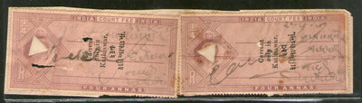 India Fiscal Kathiawar State KEd 4As x2 Court Fee Revenue Stamp # 12970