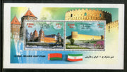Iran 2011 Belarus Joints Issue Flags Mir Castle Architecture Sc 3046 MNH # 12988