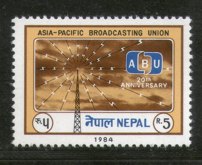 Nepal 1984 Asia Pacific Broadcasting Union Transmission Tower Sc 420 MNH # 129