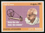 Afghanistan Mahatma Gandhi of India & Spinning Wheel Imperf MNH # 13001