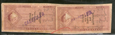 India Fiscal Kathiawar State KEd 4As x2 Court Fee Revenue Stamp # 13008
