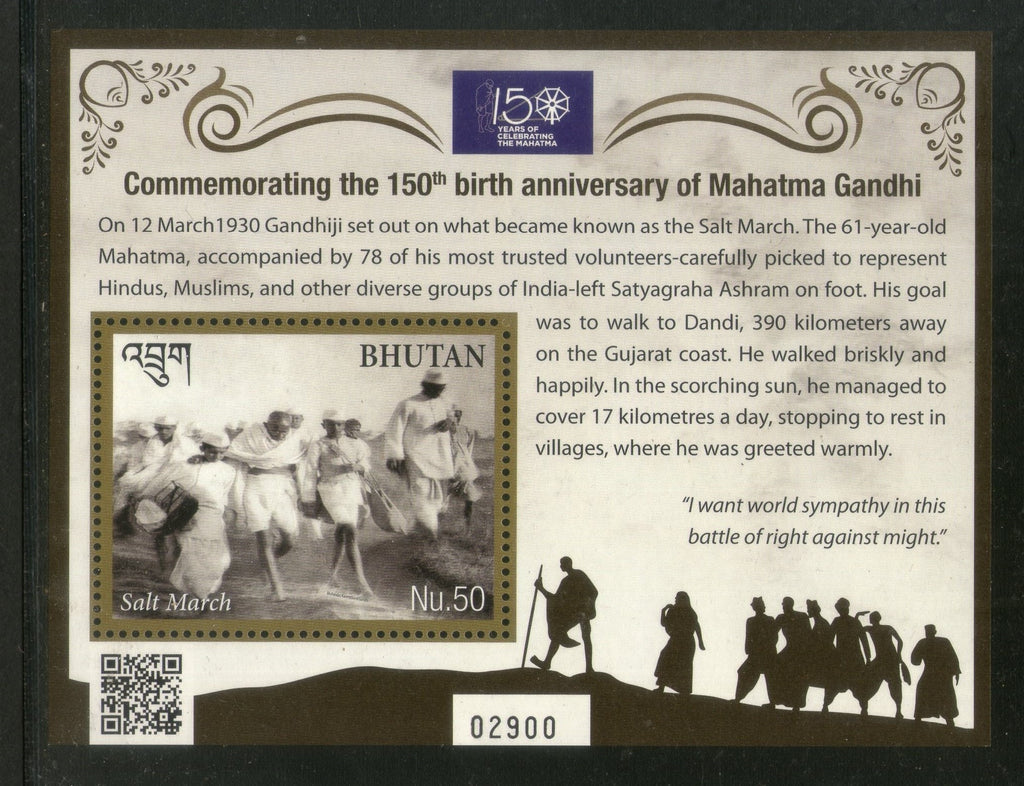 Bhutan 2019 Mahatma Gandhi of India 150th Birth Anniversary M/s MNH # 13043