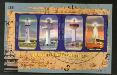 Thailand 2019 Lighthouses Architecture M/s MNH # 13086