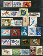 Russia USSR 25 Diff. Sports & Tourism Ship Aeroplane Cycling Hockey Used Stamps # 13088