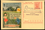 India 2010 Mahatma Gandhi AHIMSAPEX Lucknow Special Cancellation Megdhoot Post Card # 13091