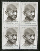 Brazil 2018 Mahatma Gandhi of India BLK/4 MNH # 13097B
