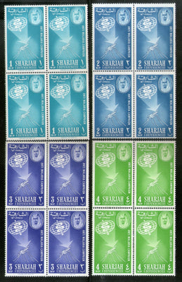 Sharjah - UAE 1963 Malaria Eradication Health Mosquito Sc 16-19 BLK/4 Set MNH # 13101B
