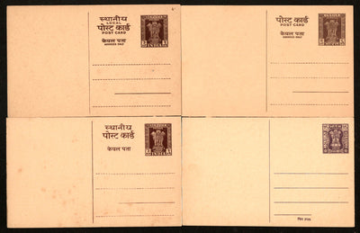 India 1950-75 6 Different Ashokan SERVICE Post Card Mint # 13130