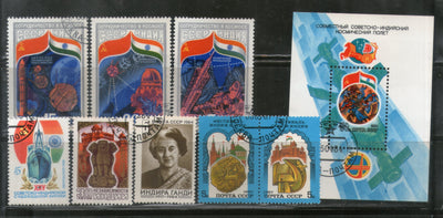 Russia USSR 9 Diff. Indian Themes Indira Gandhi Flag Red Fort Ashoka Used Stamps # 13134