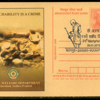 India 2018 Mahatma Gandhi Kanpur Special Cancellation Megdhoot Post Card # 13171