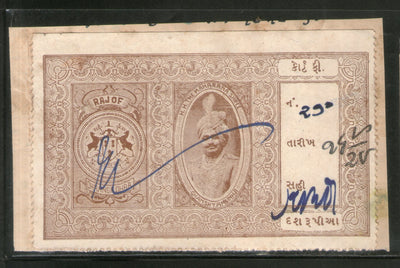 India Fiscal Dhrangadhra State 10 Rs. Court Fee Revenue Stamp Type 16 KM 184 # 131