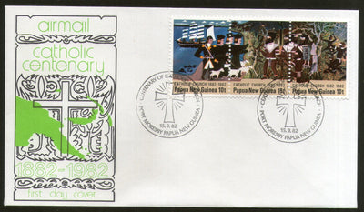 Papua New Guinea 1982 Centenary of Catholic Church Religion Setenant FDC #13210